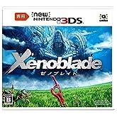 Newニンテンドー3DS専用 ゼノブレイド 【早期購入特典】Xenoblade Special Sound Track 付