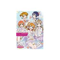 ラブライブ! スクールアイドルフェスティバル official illustration book (3)