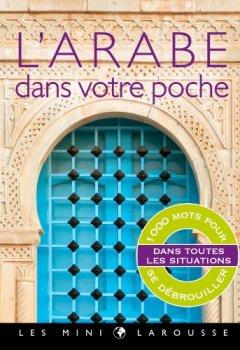 Livres Couvertures de L'arabe dans votre poche