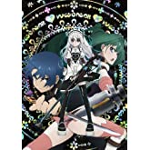 棺姫のチャイカ 第2巻 [Blu-ray]