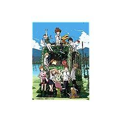 【Amazon.co.jp限定】デジモンアドベンチャー tri. 第1章「再会」(早期予約特典:オリジナルA6クリアファイル付き)(オリジナル描き下ろしB2布ポスター付き) [Blu-ray]