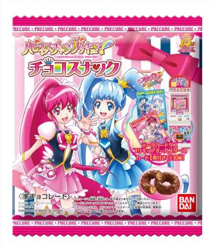 ハピネスチャージプリキュア! チョコスナック 20個入 BOX (食玩・チョコスナック)