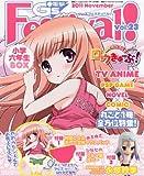 電撃G's Festival vol.23 2011年 11月号 [雑誌]