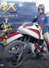 仮面ライダーBLACK RX Blu‐ray BOX 2 [Blu-ray]