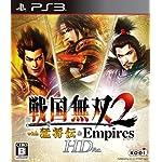 戦国無双2 with 猛将伝 & Empires HD Version