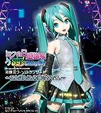 初音ミク/LIVE CD 「ミクの日感謝祭 39's Giving Day Project DIVA presents 初音ミク・ソロコンサート~こ </p data-recalc-dims=
