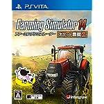 Farming Simulator 14 –ポケット農園 2-
