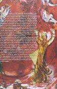 Livres Couvertures de Chagall et la musique