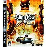 Saints Row 2 (セインツ・ロウ2) 【CEROレーティング「Z」】[18歳以上のみ対象]