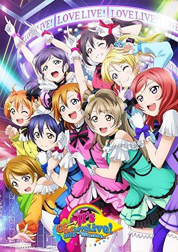 ラブライブ!μ's Go→Go! LoveLive! 2015~Dream Sensation!~Blu-ray Memorial BOX(Blu-ray Disc)
