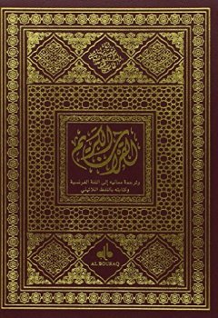 Livres Couvertures de Coran Arabe-Français-Phonétique (poche)
