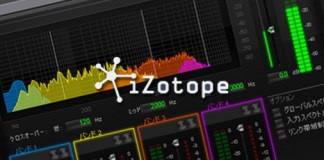 iZotope for EDIUS