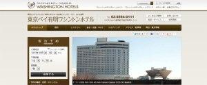 washington-hotels-ariake