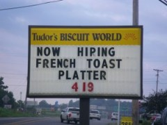 now_hiring_biscuit