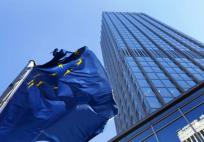 banca centrala europeana