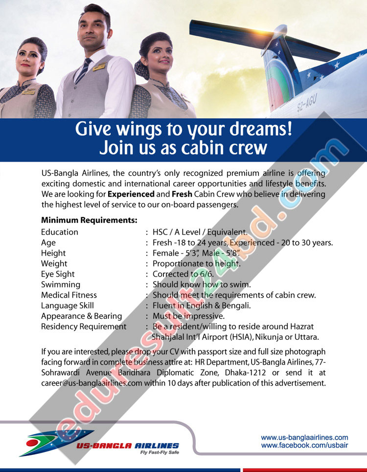 US-Bangla Airlines Cabin Crew Job 2016