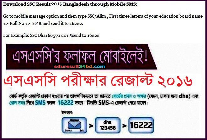 SSC Result 2016 Bangladesh All Education Board