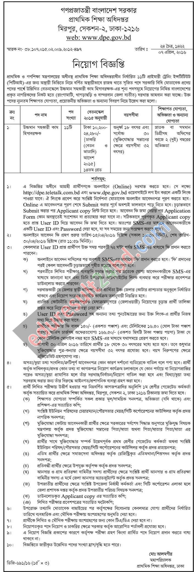 Primary Education Job Circular 2016: