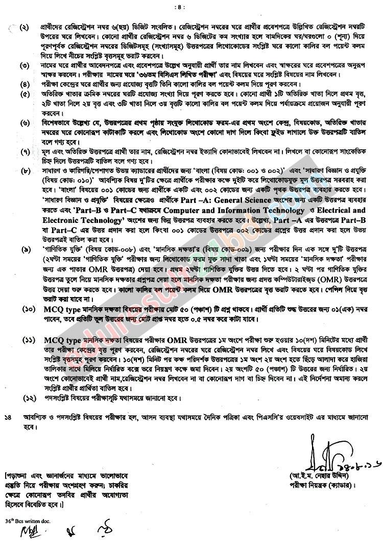 36 BCS Written Exam Routine 2016