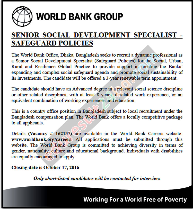 The World Bank Bangladesh Job Circular 2016