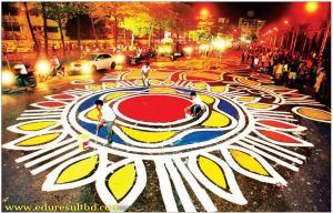 pohela-boishat street painting