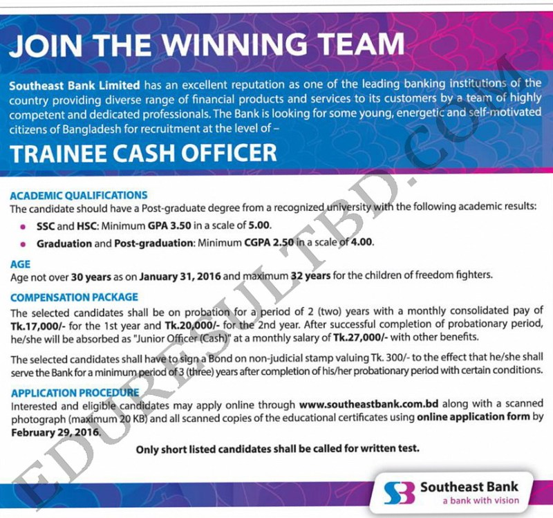 southeast-bank-trainee-cash-officer-2016