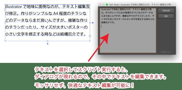 select_txt02