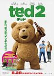 ted2 テッド2