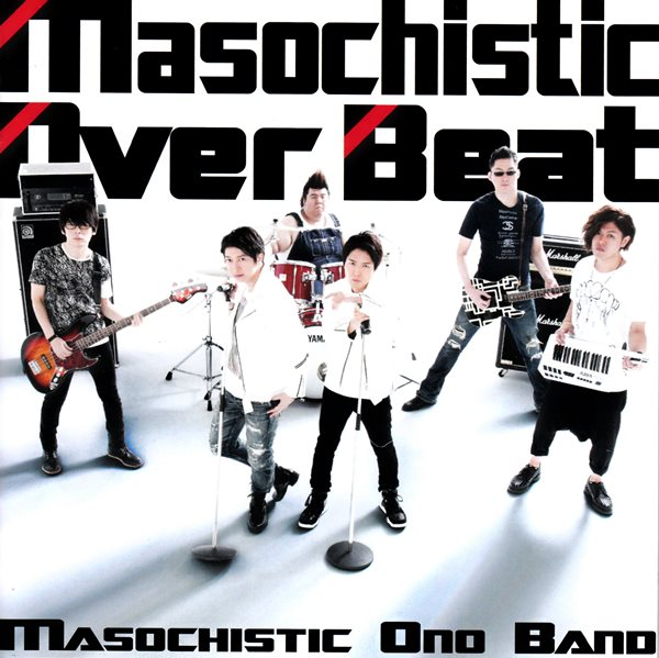 download masochistic ono band �C masochistic over beat [album]