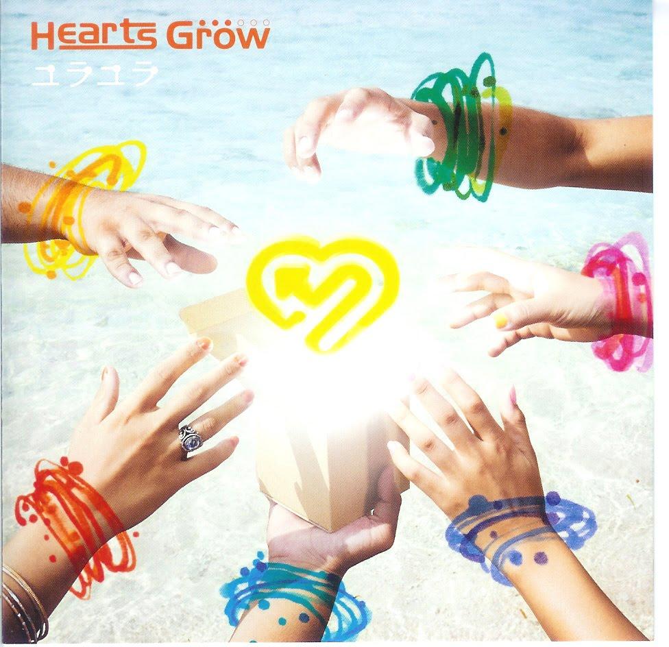 Hearts Grow - Yura Yura (OP 9 Naruto)