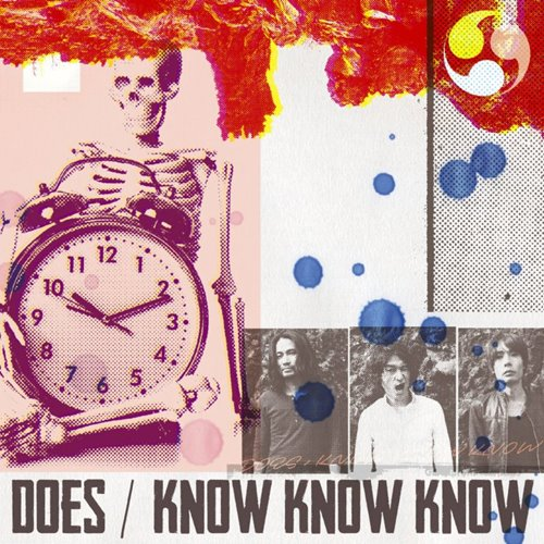 DOES- KNOW-KNOW-KNOW [Single]