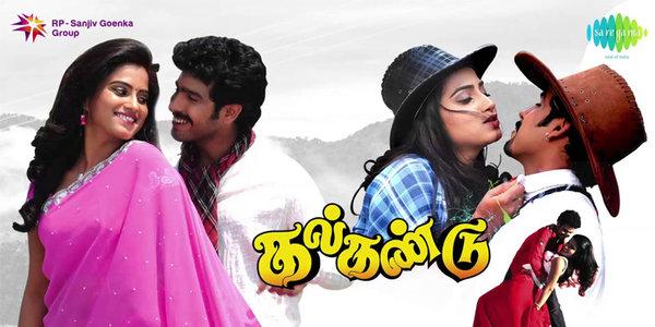 rsz_kalkandu-movie
