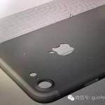 Detalle del espacio de la cámara del iPhone 7