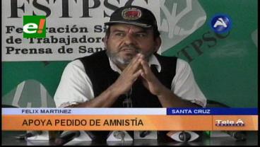 Ex senador del MAS apoya pedido de amnistía para Gary Prado
