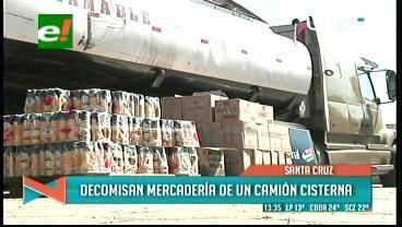 COA intercepta un camión cisterna con mercadería de contrabando