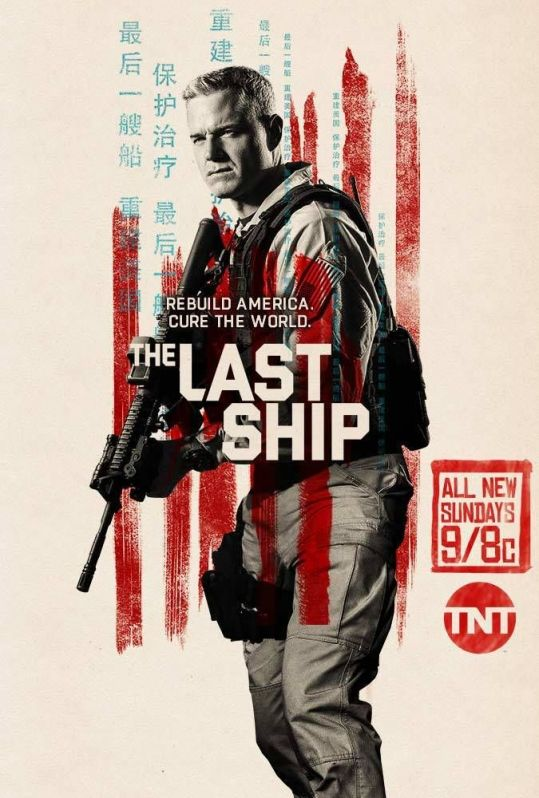 the last ship eric dane Tom Chandler capitan