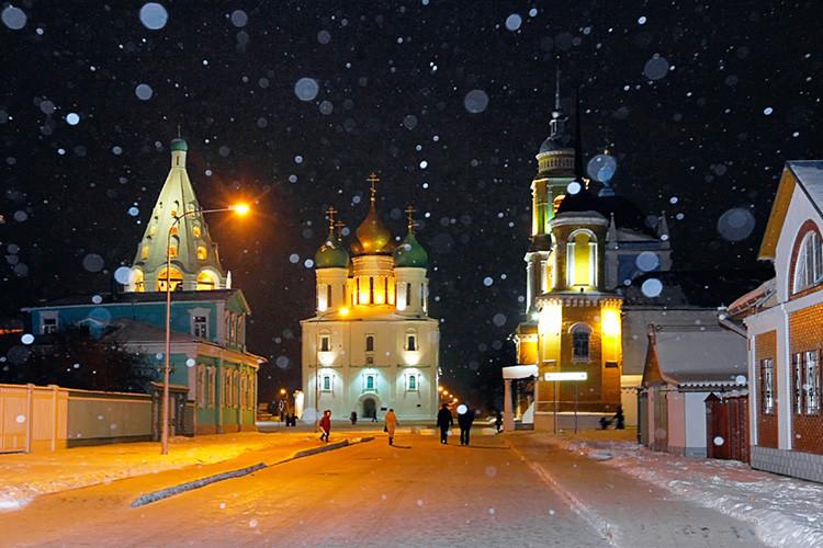 Parte histórica de la ciudad rusa de Kolomna.