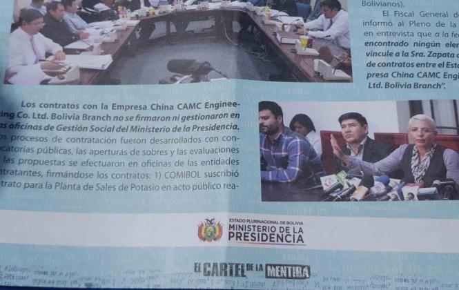 """Ministerio de la Presidencia publica """"panfleto"""" acusando a medios de ser """"cártel de la mentira"""""""