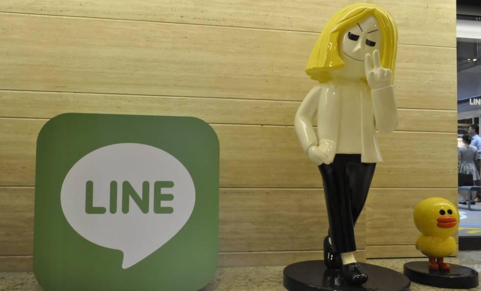Entrada a las nuevas oficinas de Line en Taipéi.