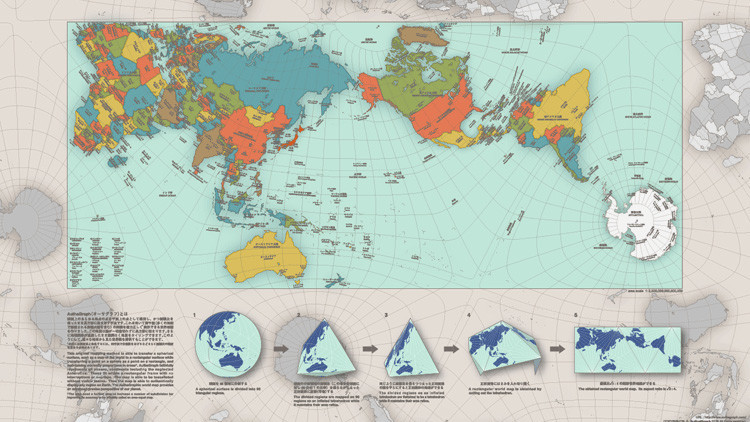 El extraordinario mapa que muestra al mundo como es realmente