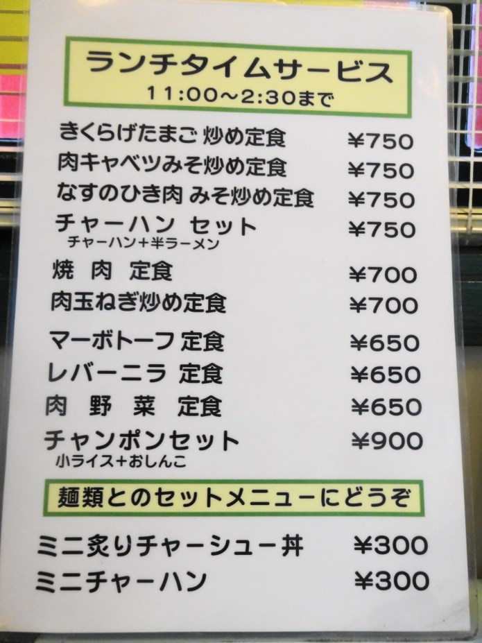 2016_0329_3