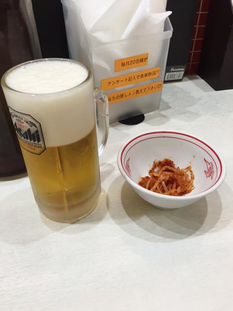 nakamoto03