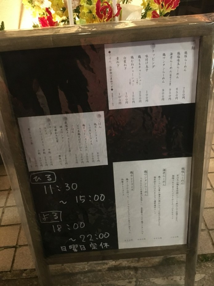 2017_0216_02