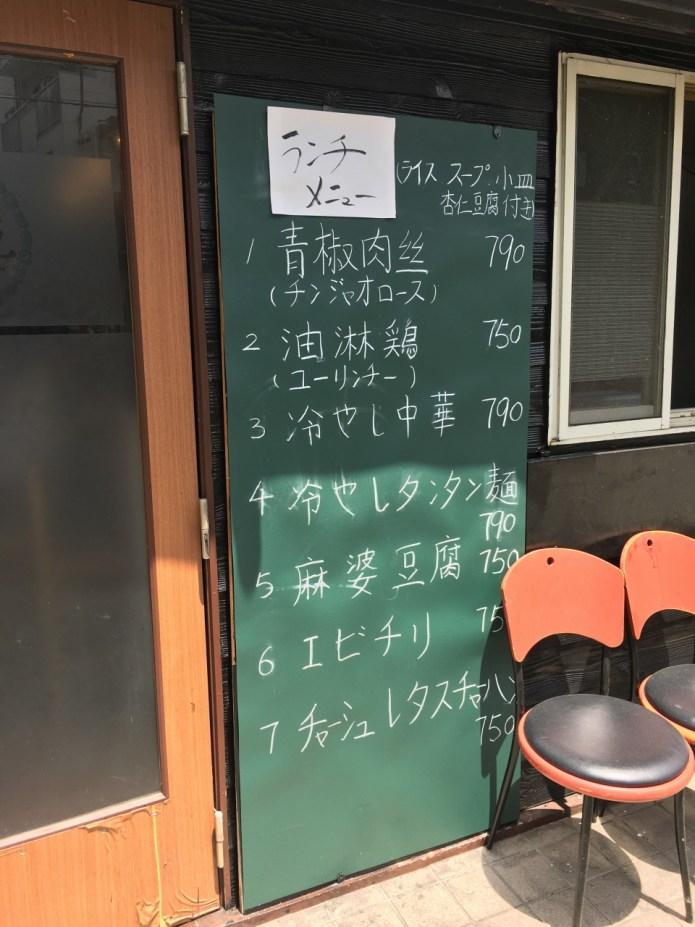 2017_0617_02