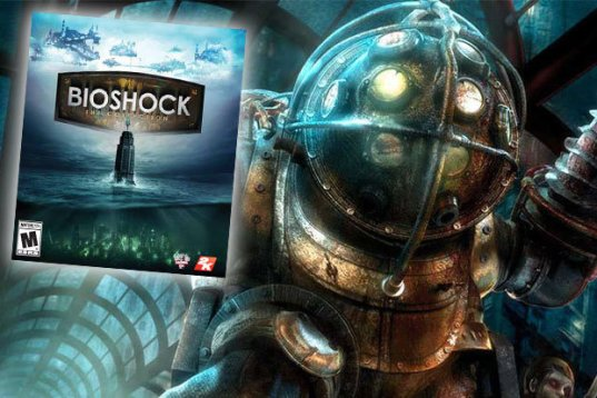 Bioshock-Collection-PS4-Xbox-One-PC-Leak-Revealed-505201