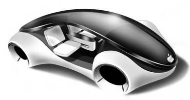 ¿Como será el coche eléctrico de Apple?. Apple Car 2016