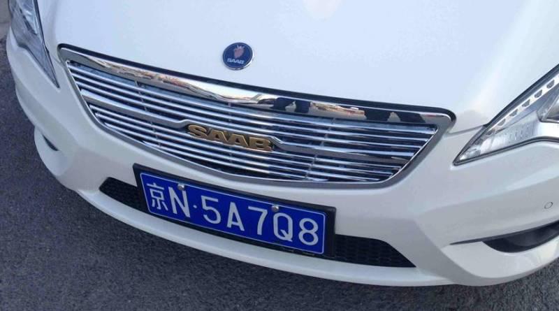 China autoriza a la antigua SAAB para abrir su factoría de vehículos eléctricos