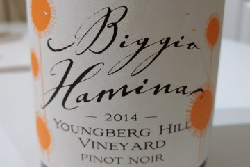 Biggio-Hamina Youngberg Hill Vineyard Pinot Noir 2014