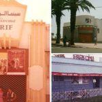 El-Jadida: Sale temps pour les salles de cinéma