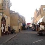 El Jadida: «CITÉ PORTUGAISE D'EL JADIDA, PASSÉ ET AVENIR» (Journée d'étude…C'était il y dix ans)